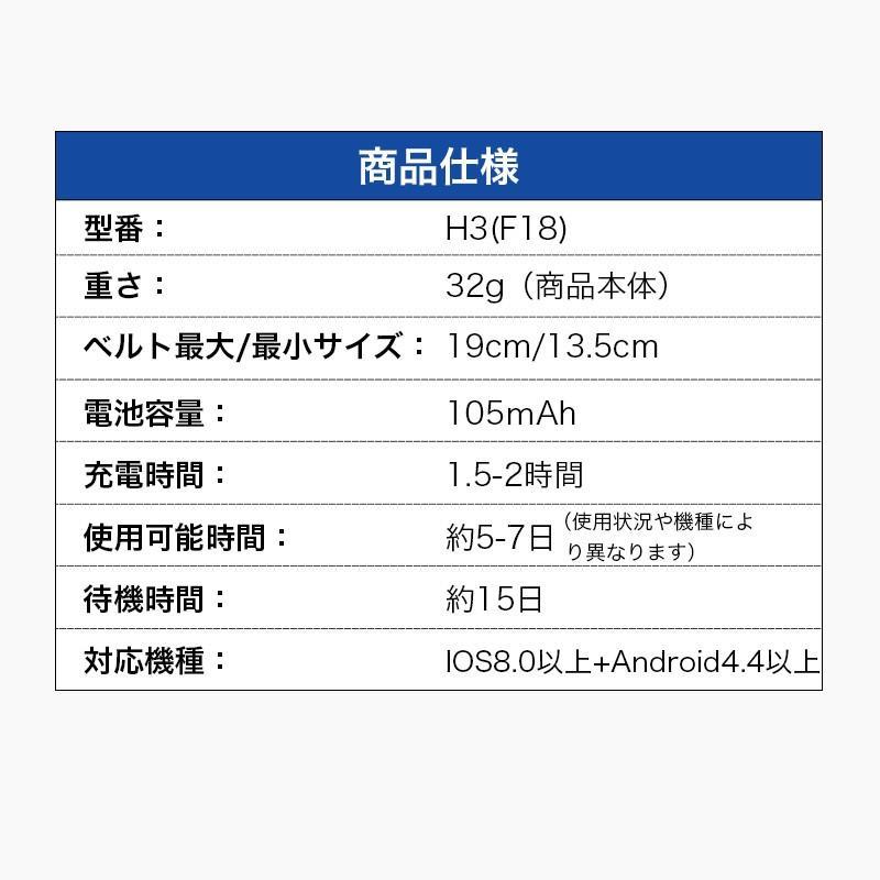 スマートウォッチ 血圧 活動量計 心拍計 歩数計 IP67防水 多機能 スマートブレスレット 着信通知 消費カロリー 睡眠モニター アラーム 生理期管理(B1H3SHHo)|wingchokuei|16