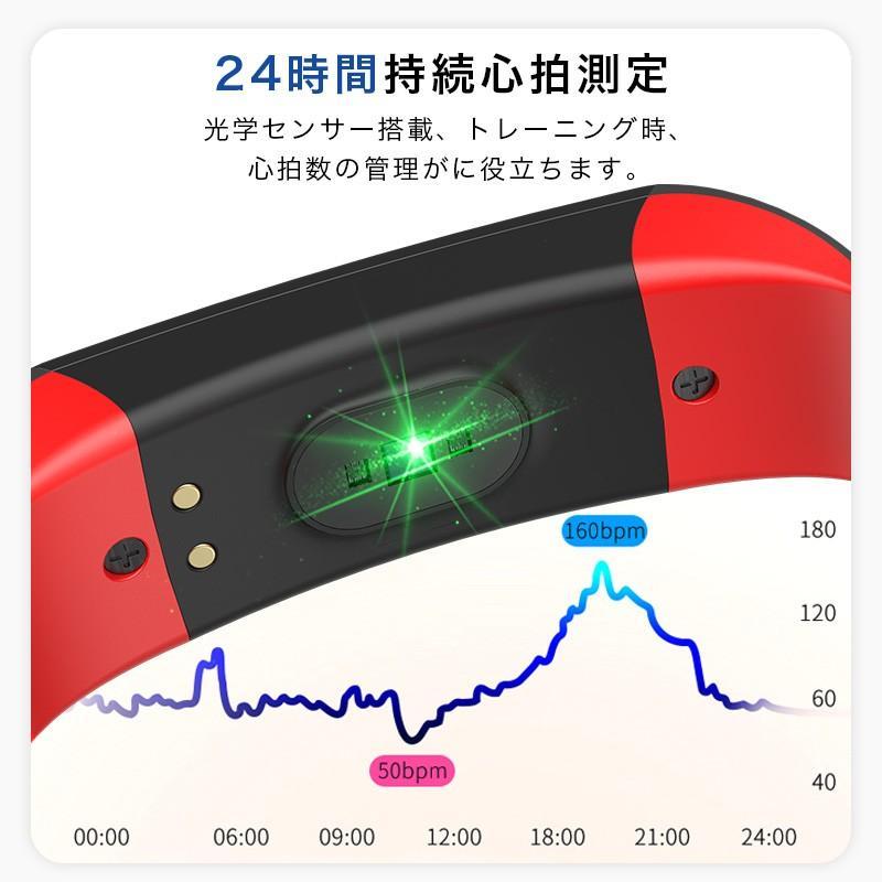スマートウォッチ 血圧 活動量計 心拍計 歩数計 IP67防水 多機能 スマートブレスレット 着信通知 消費カロリー 睡眠モニター アラーム 生理期管理(B1H3SHHo)|wingchokuei|05