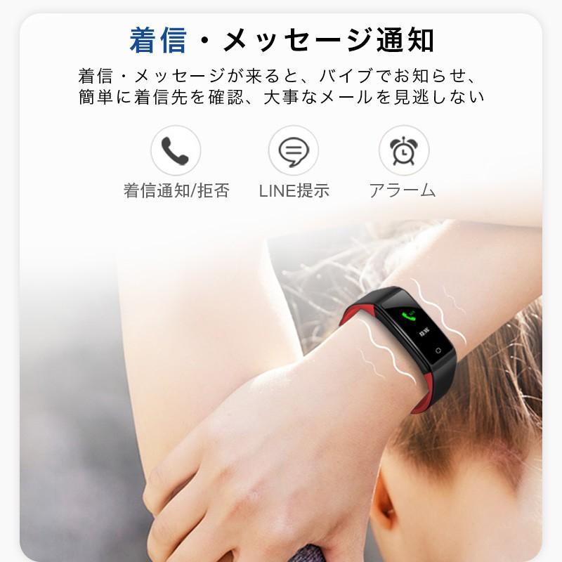 スマートウォッチ 血圧 活動量計 心拍計 歩数計 IP67防水 多機能 スマートブレスレット 着信通知 消費カロリー 睡眠モニター アラーム 生理期管理(B1H3SHHo)|wingchokuei|09