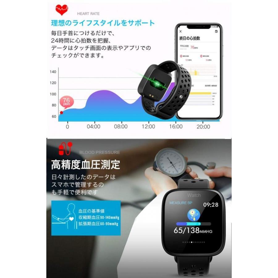 スマートウォッチ 血圧計 心拍計 スマートブレスレット 多機能スポーツウォッチ IP67防水 Android&ios iphone日本語対応  睡眠検測 天気予報 着信通知|wingchokuei|03