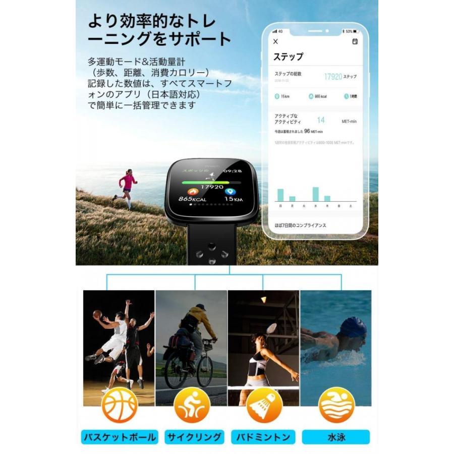 スマートウォッチ 血圧計 心拍計 スマートブレスレット 多機能スポーツウォッチ IP67防水 Android&ios iphone日本語対応  睡眠検測 天気予報 着信通知|wingchokuei|04