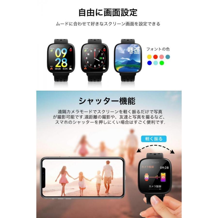 スマートウォッチ 血圧計 心拍計 スマートブレスレット 多機能スポーツウォッチ IP67防水 Android&ios iphone日本語対応  睡眠検測 天気予報 着信通知|wingchokuei|05