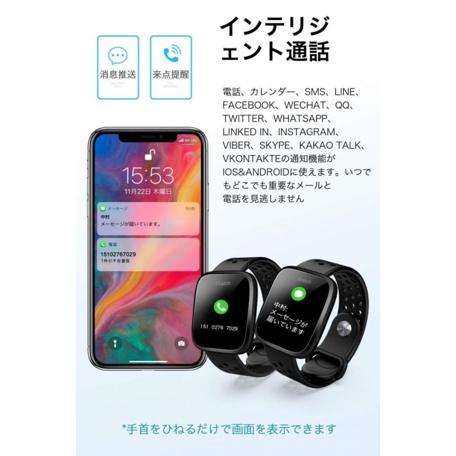 スマートウォッチ 血圧計 心拍計 スマートブレスレット 多機能スポーツウォッチ IP67防水 Android&ios iphone日本語対応  睡眠検測 天気予報 着信通知|wingchokuei|06
