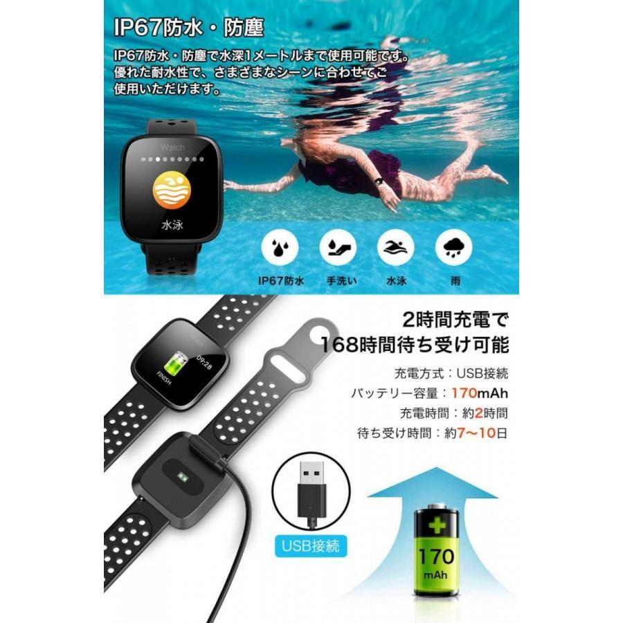 スマートウォッチ 血圧計 心拍計 スマートブレスレット 多機能スポーツウォッチ IP67防水 Android&ios iphone日本語対応  睡眠検測 天気予報 着信通知|wingchokuei|08