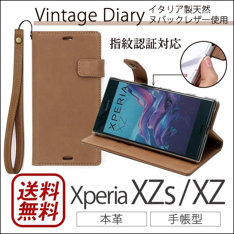 Xperia XZs ケース Xperia XZ カバー 手帳型 本革 Vintage Diary ... e9afcd91d4f94