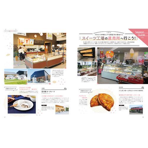 ウインク広島版2021年6月号『いま食べたい麺』 - 広島・呉・東広島・廿日市etc. のエリア情報 wink-jaken 04