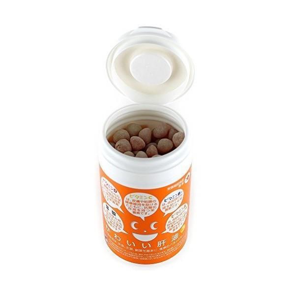 [栄養機能食品 (ビタミンA・ビタミンB12・葉酸・ビタミンC・ビタミンD含有食品)]かわいい肝油プラス winnowstore 06