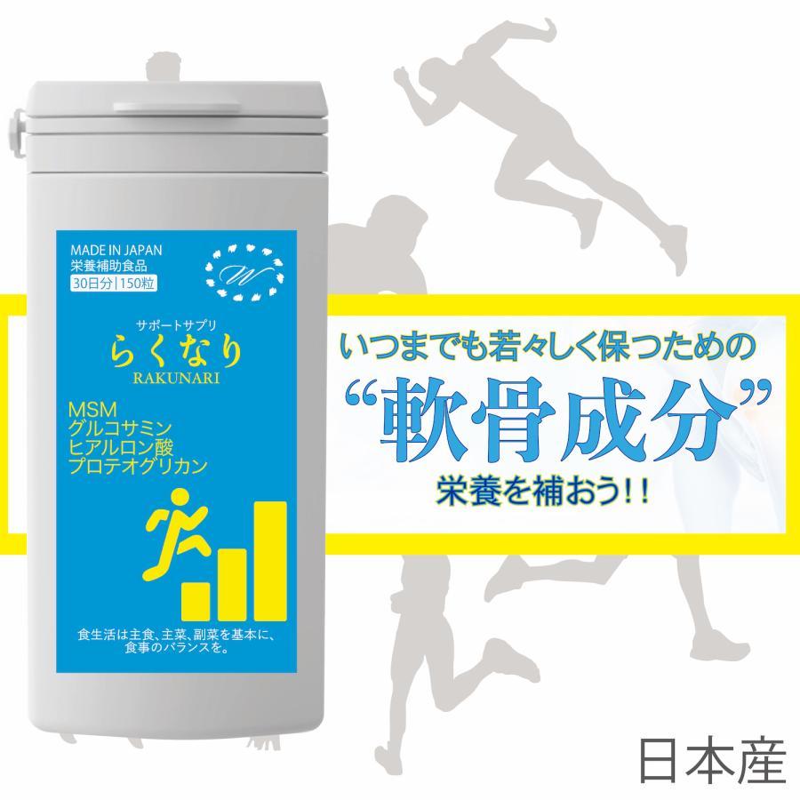 グルコサミン&コンドロイチン+キャッツクロー サメ軟骨成分配合6つのバランス栄養 AMAZONで売れています!!!! winnowstore