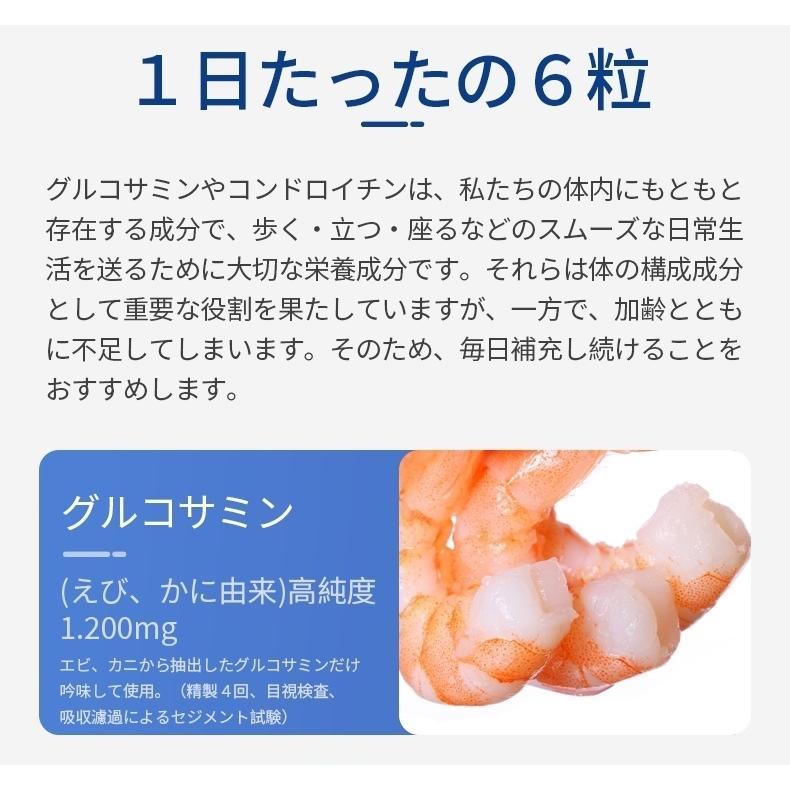 グルコサミン&コンドロイチン+キャッツクロー  お買得3本セット サメ軟骨成分配合6つのバランス栄養 AMAZONで売れています!!!!|winnowstore|08