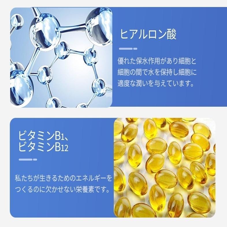 グルコサミン&コンドロイチン+キャッツクロー サメ軟骨成分配合6つのバランス栄養 AMAZONで売れています!!!! winnowstore 08