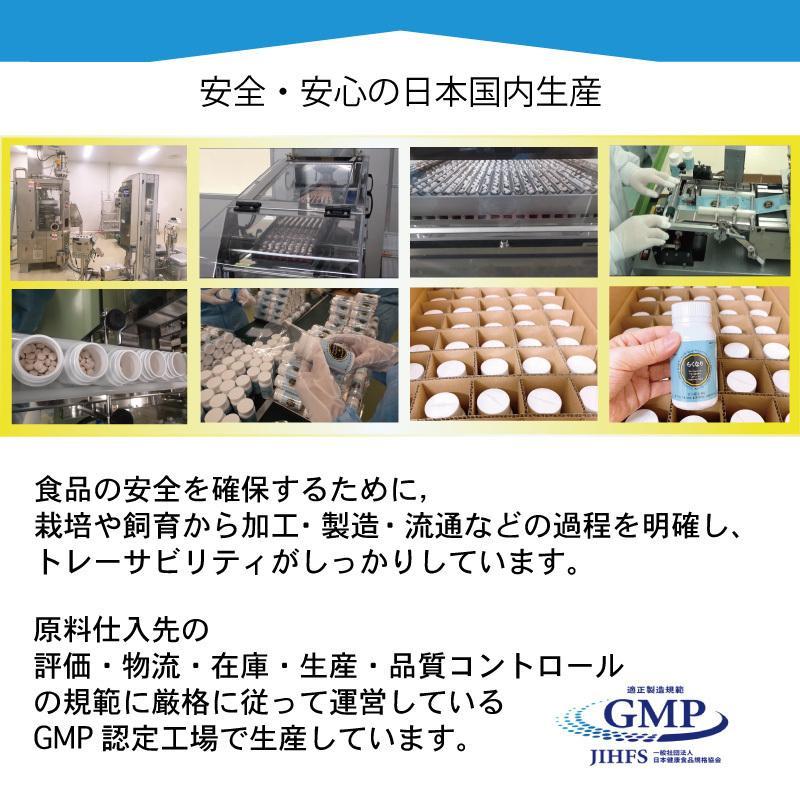 グルコサミン&コンドロイチン+キャッツクロー サメ軟骨成分配合6つのバランス栄養 AMAZONで売れています!!!! winnowstore 10