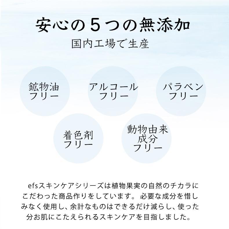 Winnowイーエフエストーニングモイストローション、化粧水、高保湿、ドライスキン、乾燥肌、モイスチャー、日本産、とろみ化粧水 アルコールフリー 送料無料|winnowstore|06