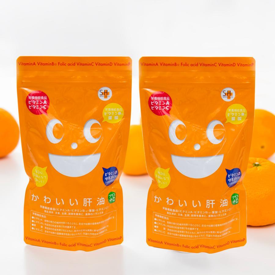 栄養機能食品 (ビタミンA・ビタミンB12・葉酸・ビタミンC・ビタミンD含有食品)かわいい肝油プラス お買得2個セット 子供ビタミン、ゼリー オレンジ風味|winnowstore