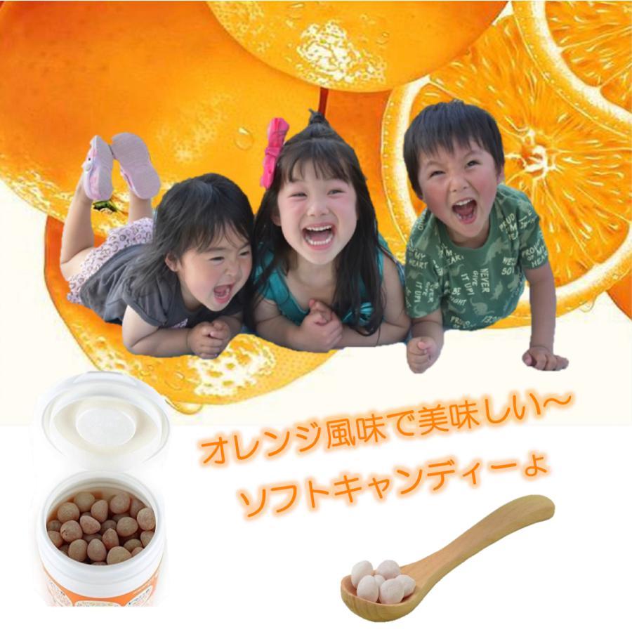 栄養機能食品 (ビタミンA・ビタミンB12・葉酸・ビタミンC・ビタミンD含有食品)かわいい肝油プラス お買得2個セット 子供ビタミン、ゼリー オレンジ風味|winnowstore|02