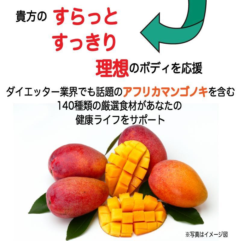 Winnow マイスリムTOMO ダイエットサプリ60粒/1ヶ月、2ケ月セット アフリカマンゴノキエキス末など140種類の素材配合 やせたいあなたの頼れるおとも|winnowstore|06
