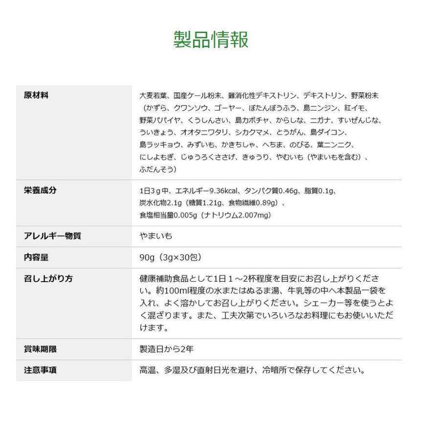 魚油 オメガ3脂肪酸/日本産高濃度DHA、EPA 120粒/本、一本約2ケ月分、お買得3本セット 2021年5月末生産(賞味期限2023年4月まで)フィッシュゼラチン winnowstore 11