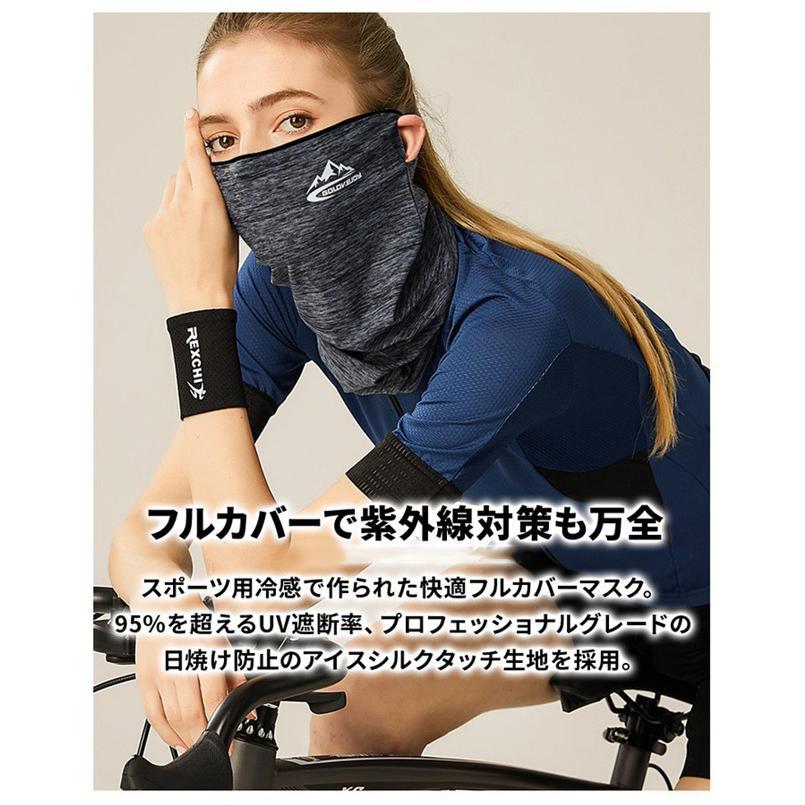 フェイスマスク 夏用 送料無料 フェイスカバー UV マスク スポーツ 冷感 男女兼用 日焼け 耳掛け バイク ランニング 飛沫 通気性 紫外線対策|winterfall|05