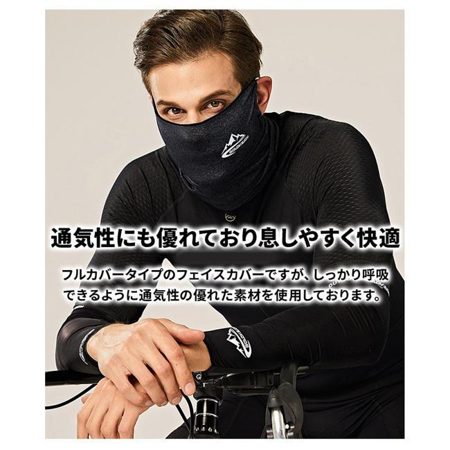 フェイスマスク 夏用 送料無料 フェイスカバー UV マスク スポーツ 冷感 男女兼用 日焼け 耳掛け バイク ランニング 飛沫 通気性 紫外線対策|winterfall|08