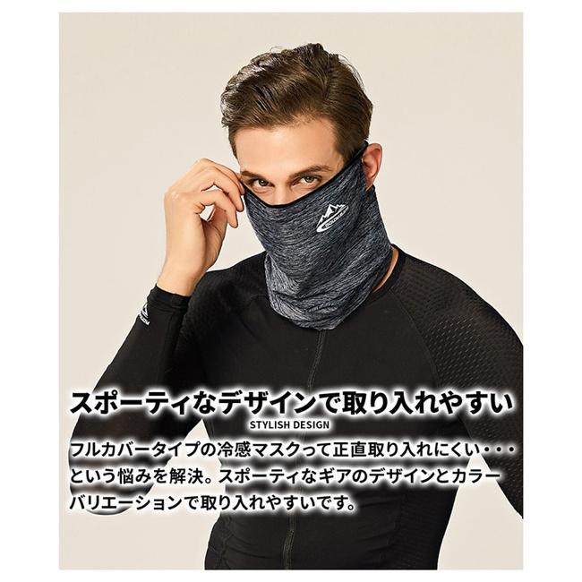 フェイスマスク 夏用 送料無料 フェイスカバー UV マスク スポーツ 冷感 男女兼用 日焼け 耳掛け バイク ランニング 飛沫 通気性 紫外線対策|winterfall|10