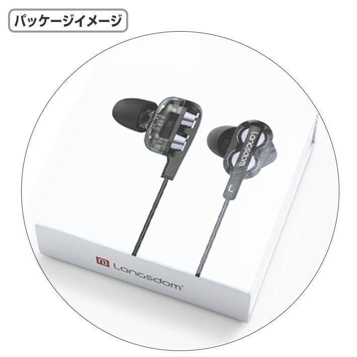 最新 2×2 デュアルスピーカー 有線イヤホンマイク  TYPE-C iPhone iPad XPERIA GALAXY AQUOS Huawei OPPO タブレット ガラケー 携帯電話 車 テレワーク SE|wireless|17