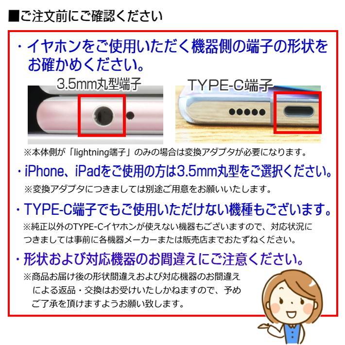 最新 2×2 デュアルスピーカー 有線イヤホンマイク  TYPE-C iPhone iPad XPERIA GALAXY AQUOS Huawei OPPO タブレット ガラケー 携帯電話 車 テレワーク SE|wireless|18