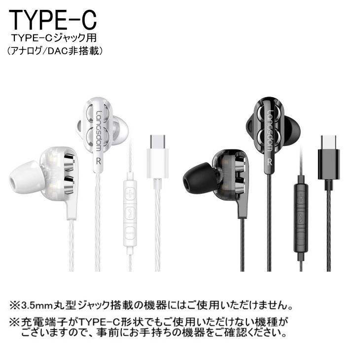 最新 2×2 デュアルスピーカー 有線イヤホンマイク  TYPE-C iPhone iPad XPERIA GALAXY AQUOS Huawei OPPO タブレット ガラケー 携帯電話 車 テレワーク SE|wireless|04