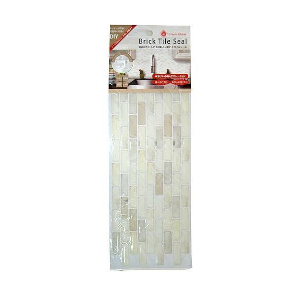 ブリックタイルシール LBT-2 ×288個 ケース販売 ホワイト Brick white Dream Sticker