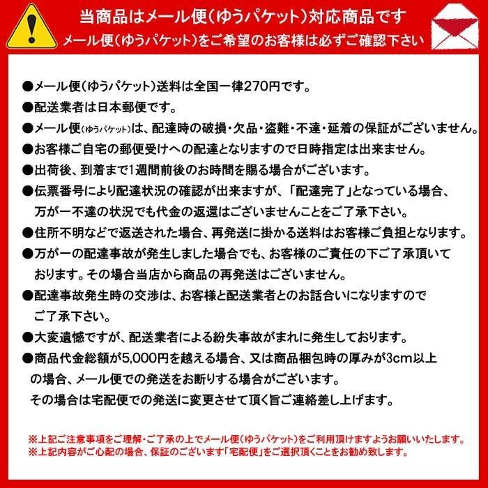 阪神タイガース TORACO アクリルピアス|wiseimpact|02