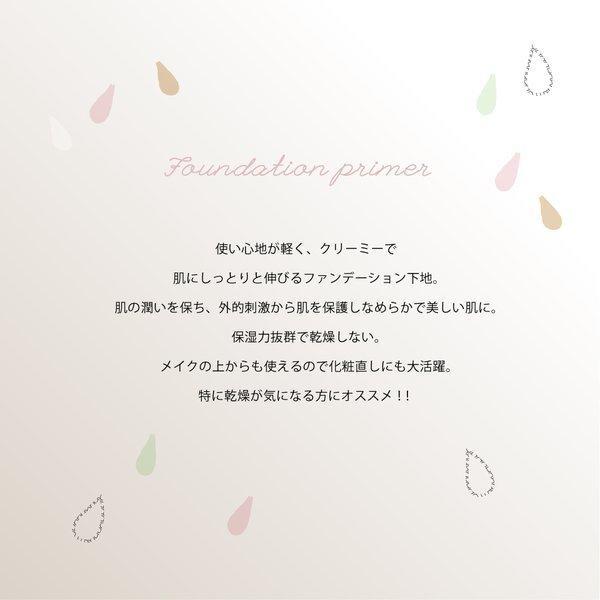 ローラメルシエ ファンデーション プライマー 50ml ファンデーション laura mercier|wisemonkey1|03