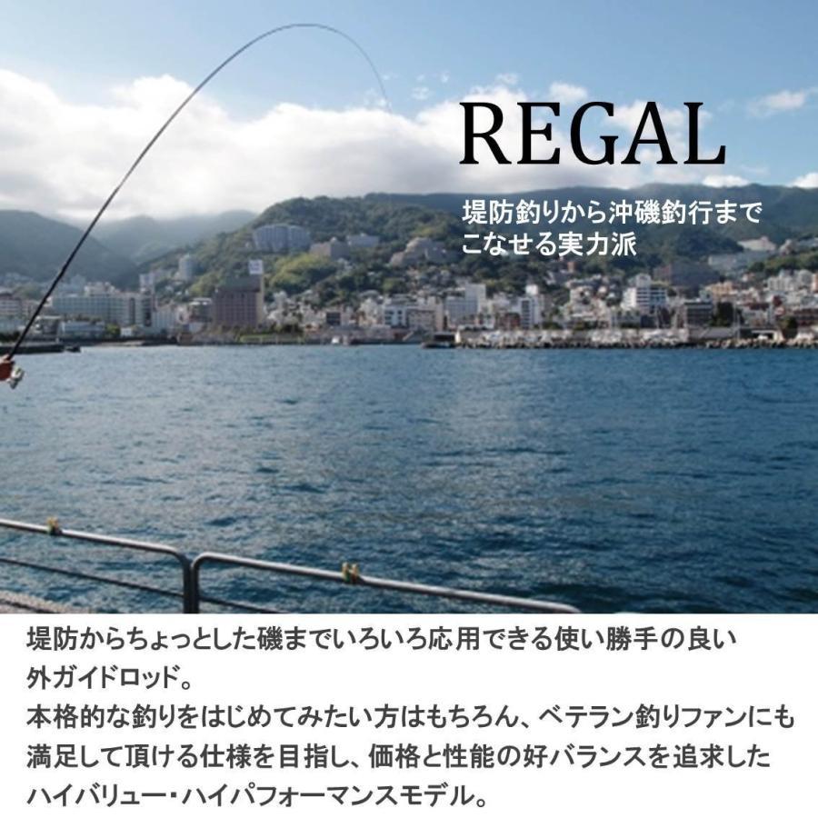 ダイワ(Daiwa) 磯竿 スピニング リーガル 5-53遠投 釣り竿