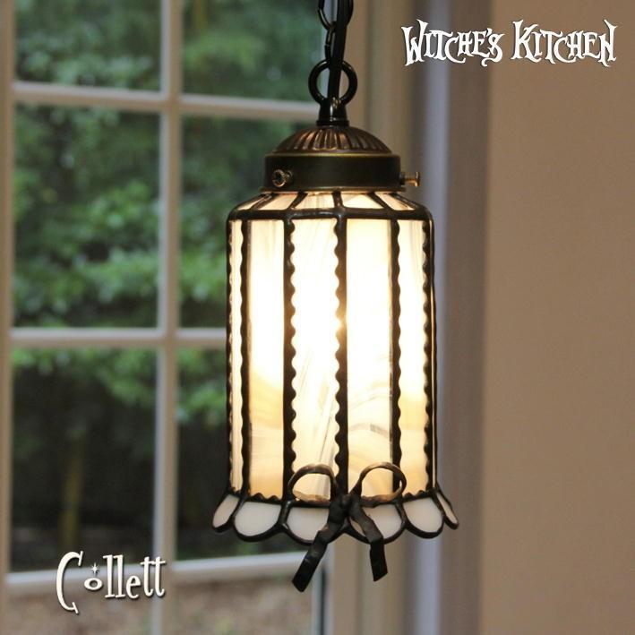ペンダントライト 照明 おしゃれ Collett・コレット LED対応 クラシック クラシック ランプ