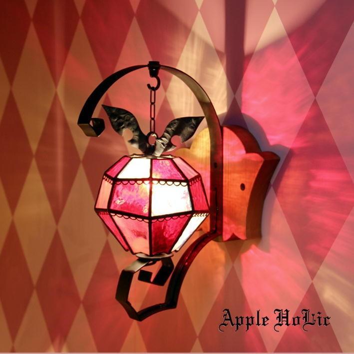 ブラケットライト 照明 おしゃれ Crazy Apple・クレイジーアップル LED対応 スイーツ 壁掛け灯