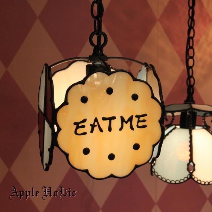 ペンダントライト 照明 おしゃれ EAT ME Sweet Icing・イートミー・スウィートアイシング LED対応 スイーツ ランプ