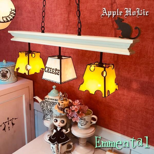 ペンダントライト 照明 おしゃれ 3Lights Emmental Cheese・エメンタール チーズ LED対応 3灯 ティーパーティー ペンダントランプ ステンドグラス ランプ