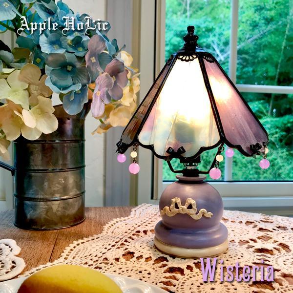 テーブルランプ 照明 おしゃれ おしゃれ Wisteria・ウィステリア LED対応 ロマンチック 置き型照明 ステンドグラス 5月の花 藤 ランプ