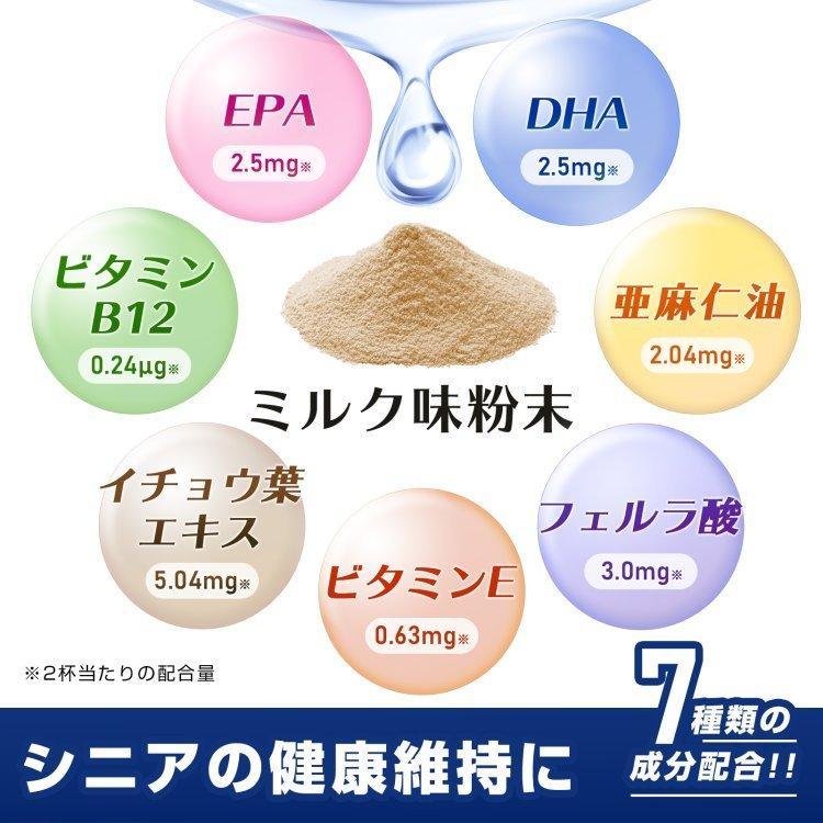 (老犬 老猫の健康維持)【7成分配合】【犬猫兼用サプリ/粉末ミルク味】「毎日一緒 DHA&EPA」(1袋60杯入り/付属スプーン付)|with-pety|04