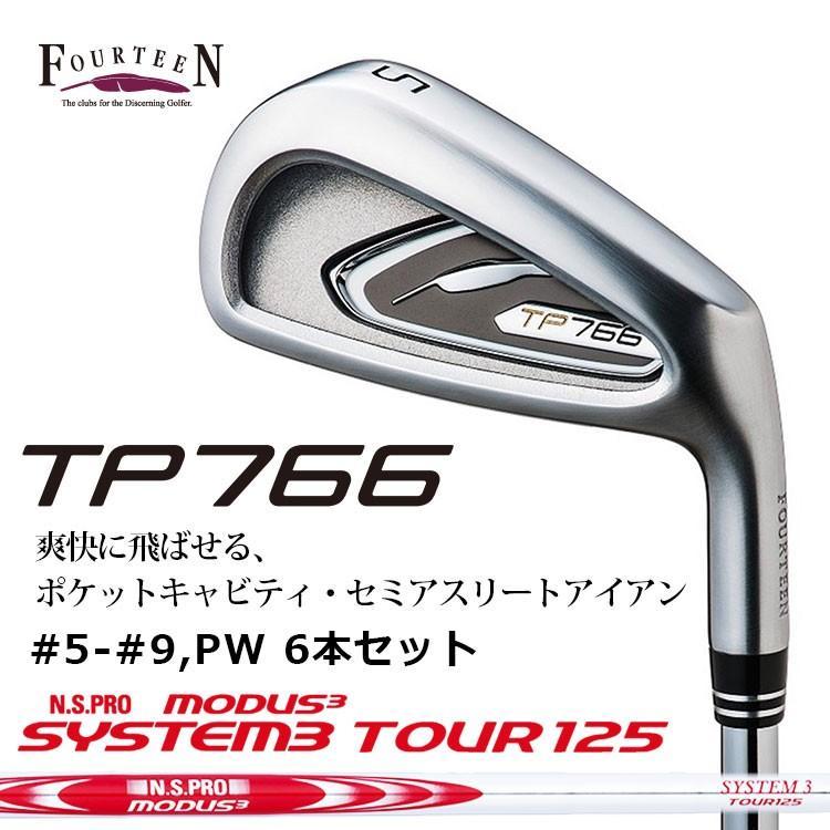 アイアン(メーカーカスタム)FOURTEEN フォーティーン TP766 アイアン NS PRO MODUS3 SYSTEM3 TOUR 125 6本セット(#5-#9,PW) アイアンセット