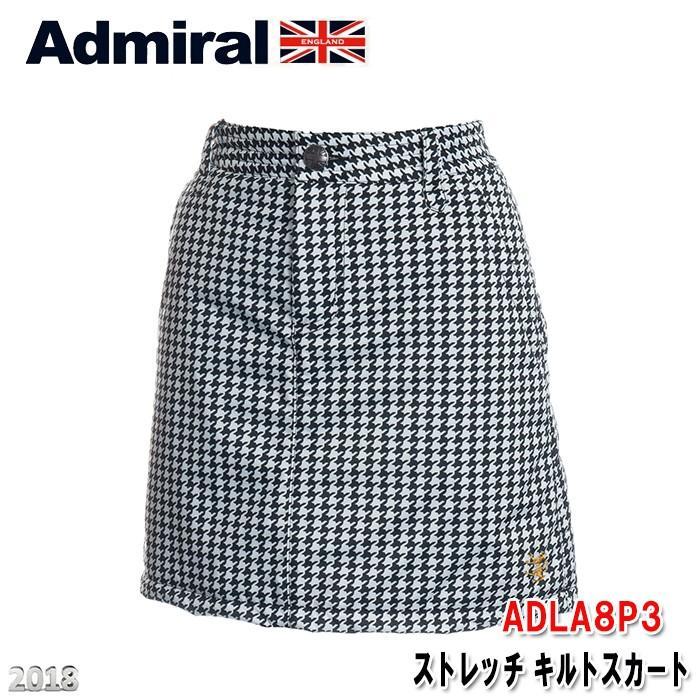 アドミラル admiral ADLA8P3 ストレッチ キルトスカート