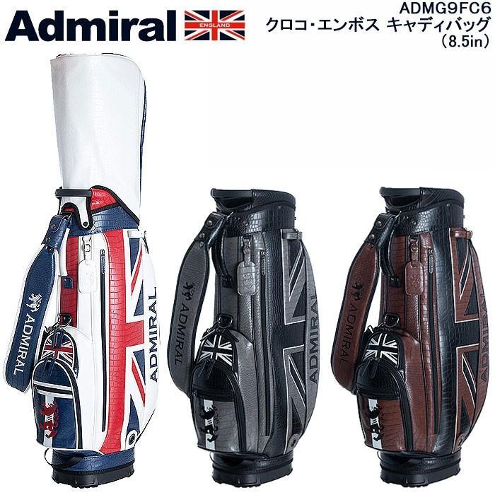 アドミラル 2019 admiral ADMG9FC6 クロコ エンボス キャディバッグ 8.5インチ