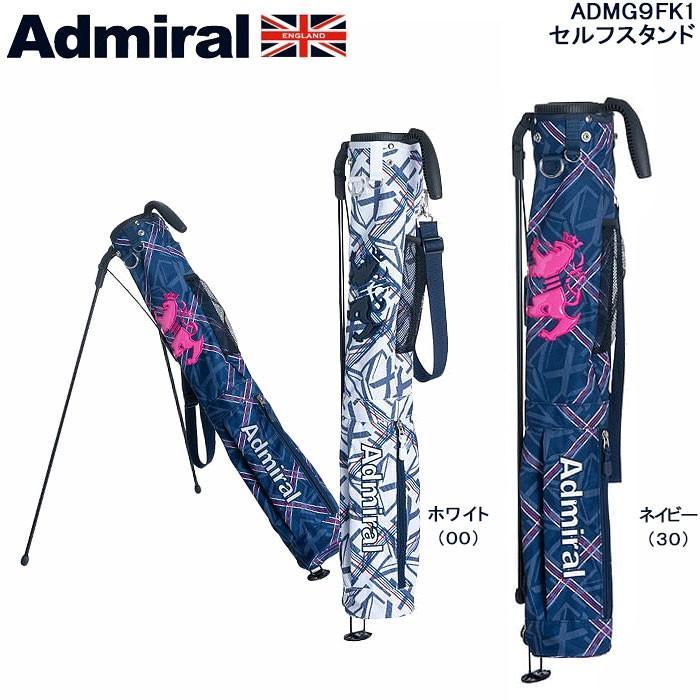 アドミラル 2019 admiral ADMG9FK1 フラッグチェック セルフキャディー クラブケース