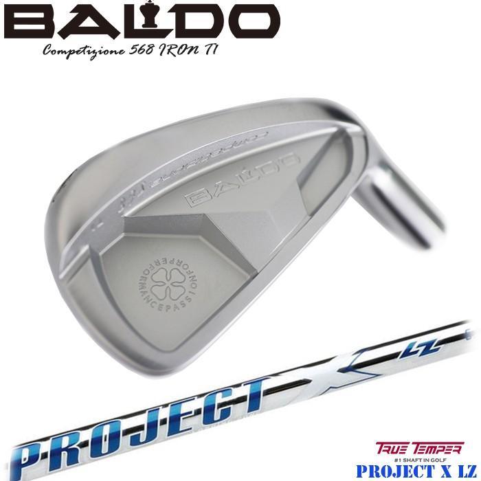(カスタムクラブ)バルド BALDO COMPETIZIONE 568 IRON T1 5-PW 6本セット PROJECT X LZ アイアンセット
