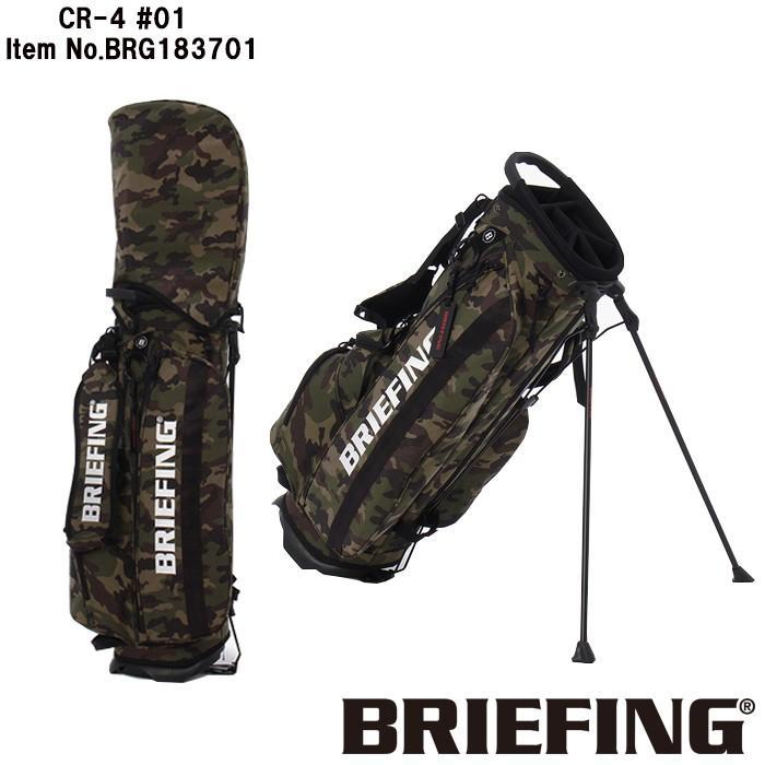ブリーフィング ゴルフ BRIEFING GOLF BRG183701 CR-4 #01 X-PAC スタンドキャディバッグ 9インチ グリーン/カモ
