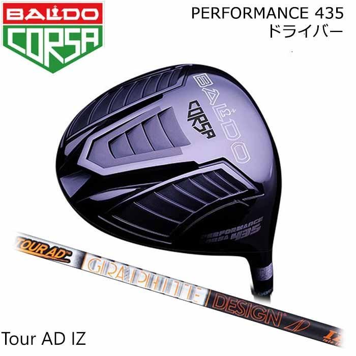 世界有名な バルド BALDO CORSA ドライバー PERFORMANCE BALDO 435 ドライバー グラファイトデザイン Tour Tour AD IZ, ホビーライフジャパンWEST:140a1a6a --- airmodconsu.dominiotemporario.com