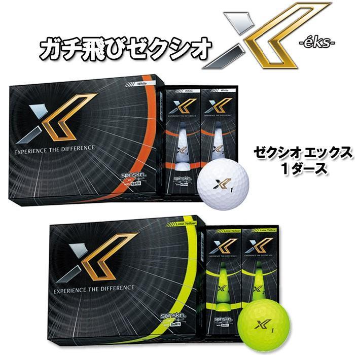 ダンロップ ゴルフ DUNLOP 希望者のみラッピング無料 GOLF XXIO セール 1ダース eks ボール 12球 X