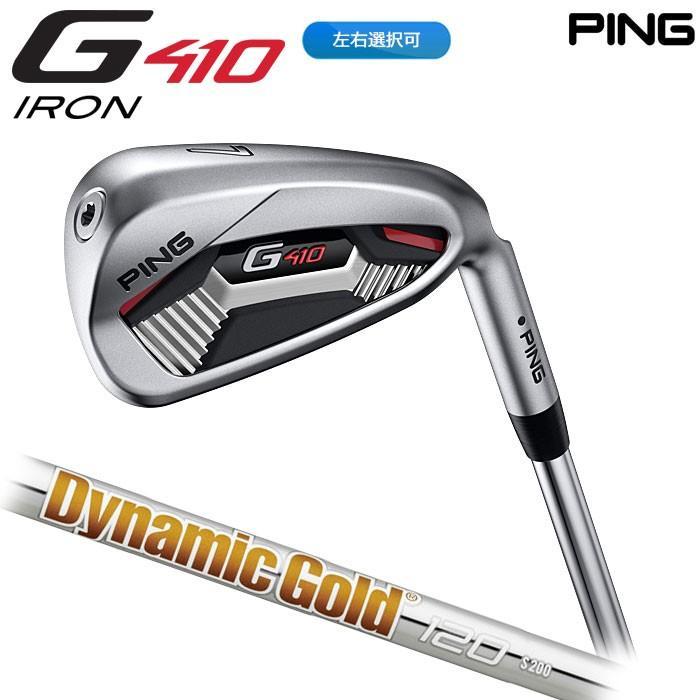 アイアン PING ピン G410 アイアン Dynamic Gold 120 4〜LW (10本セット) 日本正規品 左右選択可