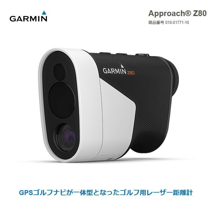ガーミン GARMIN Approach Z80 GPS搭載 レーザー距離計 010-01771-10