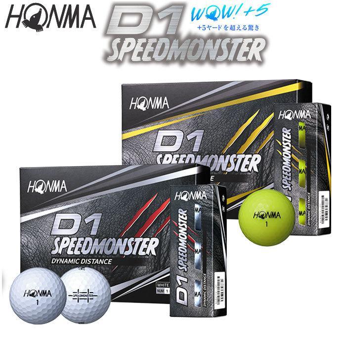 新作 ホンマゴルフ HONMA D1 SPEED MONSTER 1ダース スピードモンスター ゴルフボール 激安 激安特価 送料無料 12球