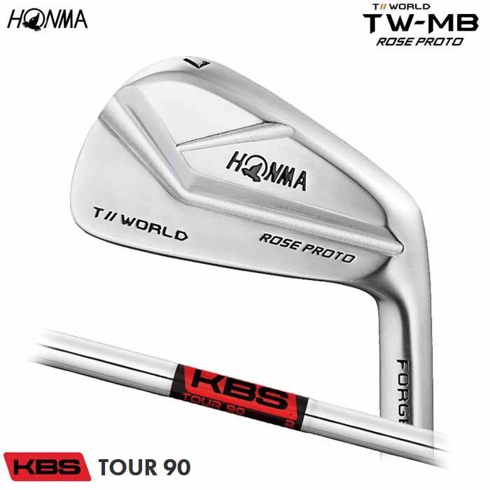 ホンマゴルフ TOUR WORLD TW-MB ROSE PROTO アイアン KBS TOUR90 5〜10 (6本セット)