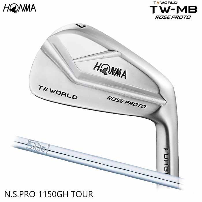 最先端 ホンマゴルフ TOUR WORLD TW-MB ROSE PROTO アイアン N.S.PRO 1150GH TOUR 5〜10 (6本セット), 驚きの価格 bcd921ea
