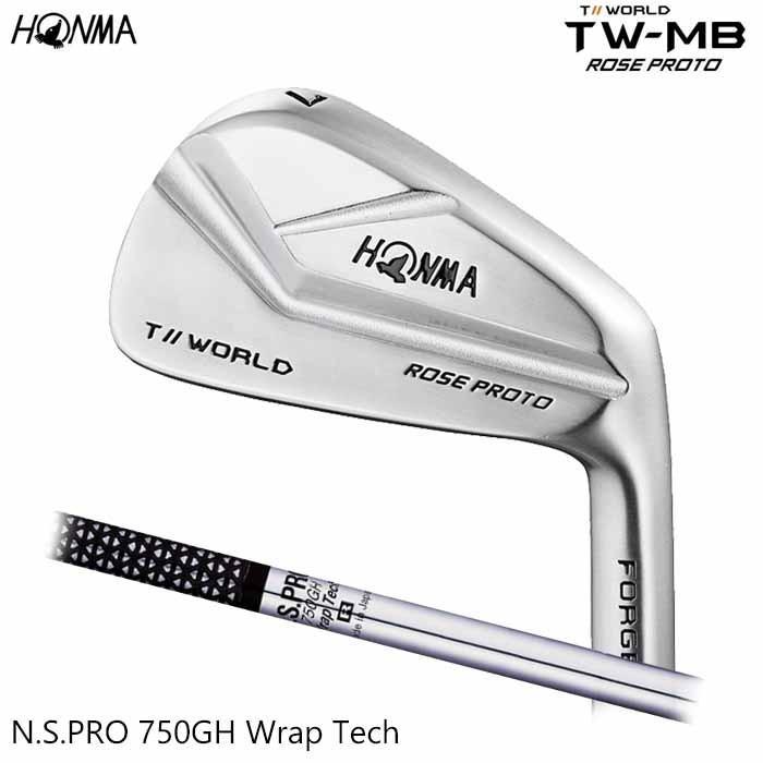 ホンマゴルフ TOUR WORLD TW-MB ROSE PROTO アイアン N.S.PRO 750GH Wrap Tech 5〜10 (6本セット